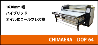 chimaera dop-64