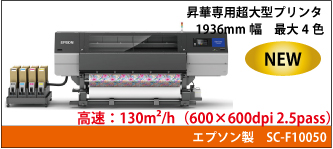 SCF10050