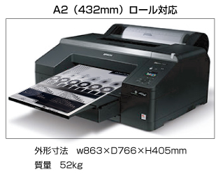 BlackJet GSC-P5050