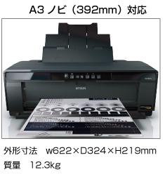 blackjet GSC-PX7V�