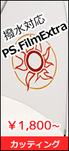 PSFILMEXTRA