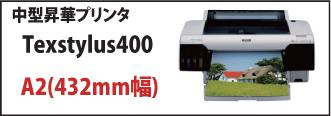 Texstylus400