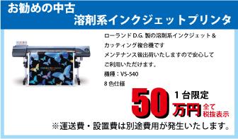 中古100万円
