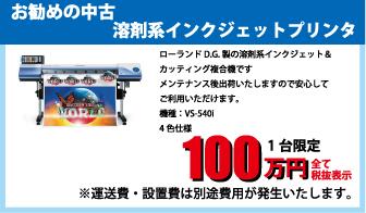中古108万円